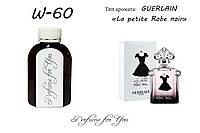 Женские духи La Petite Robe Noir Guerlain 50 мл