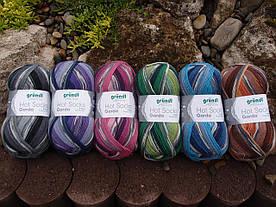 Новые цвета носочной пряжи GRUENDL ,серия Garda.