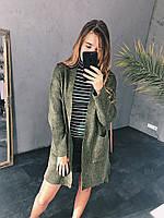 Женский стильный теплый кардиган с карманами (3 цвета)