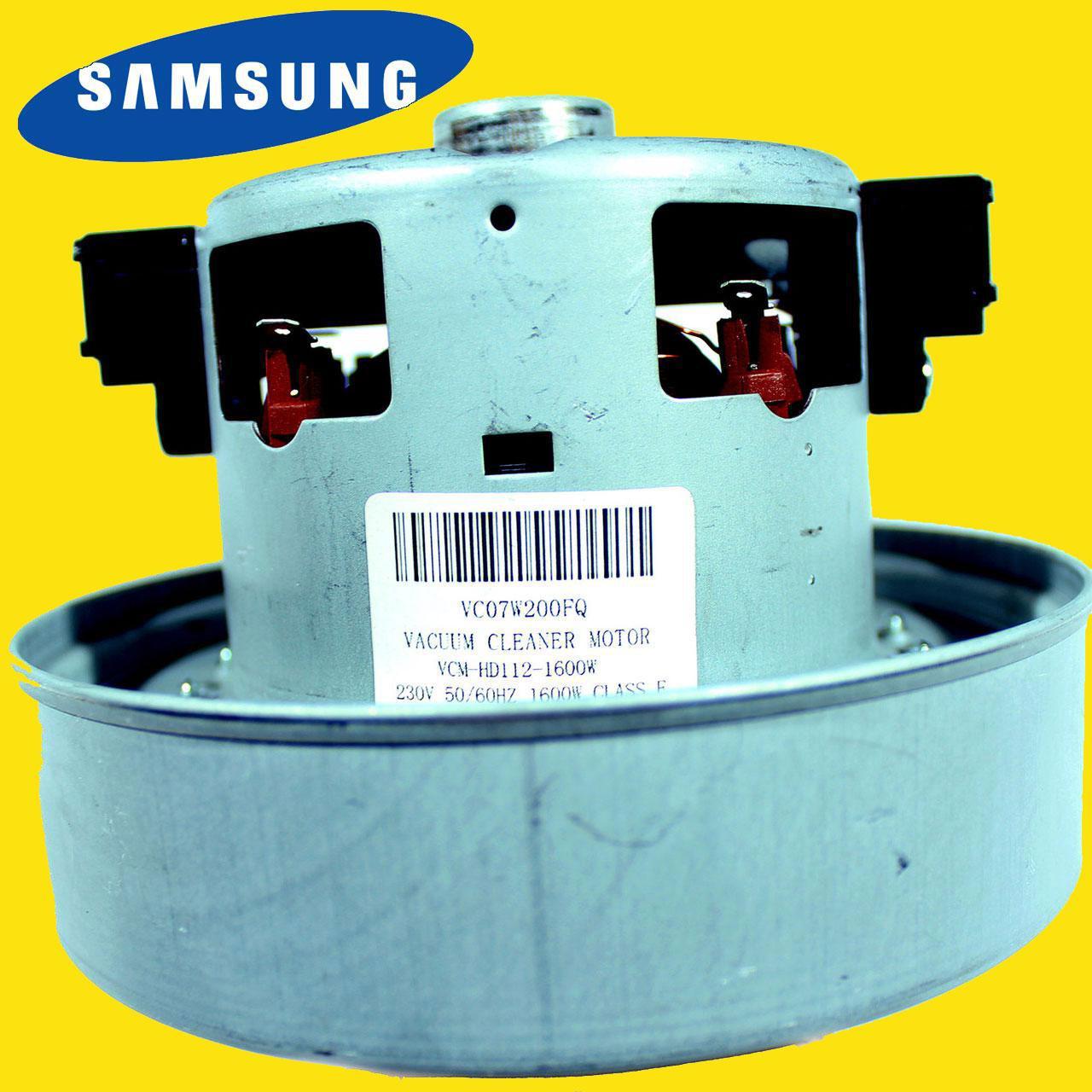 ➜ Мотор для пылесоса Samsung 1600W (VCM-K40HU)