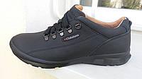 Осенняя мужская обувь Columbia choes