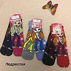 Поростковые зимние носки, махровые носочки Винкс, фото 2