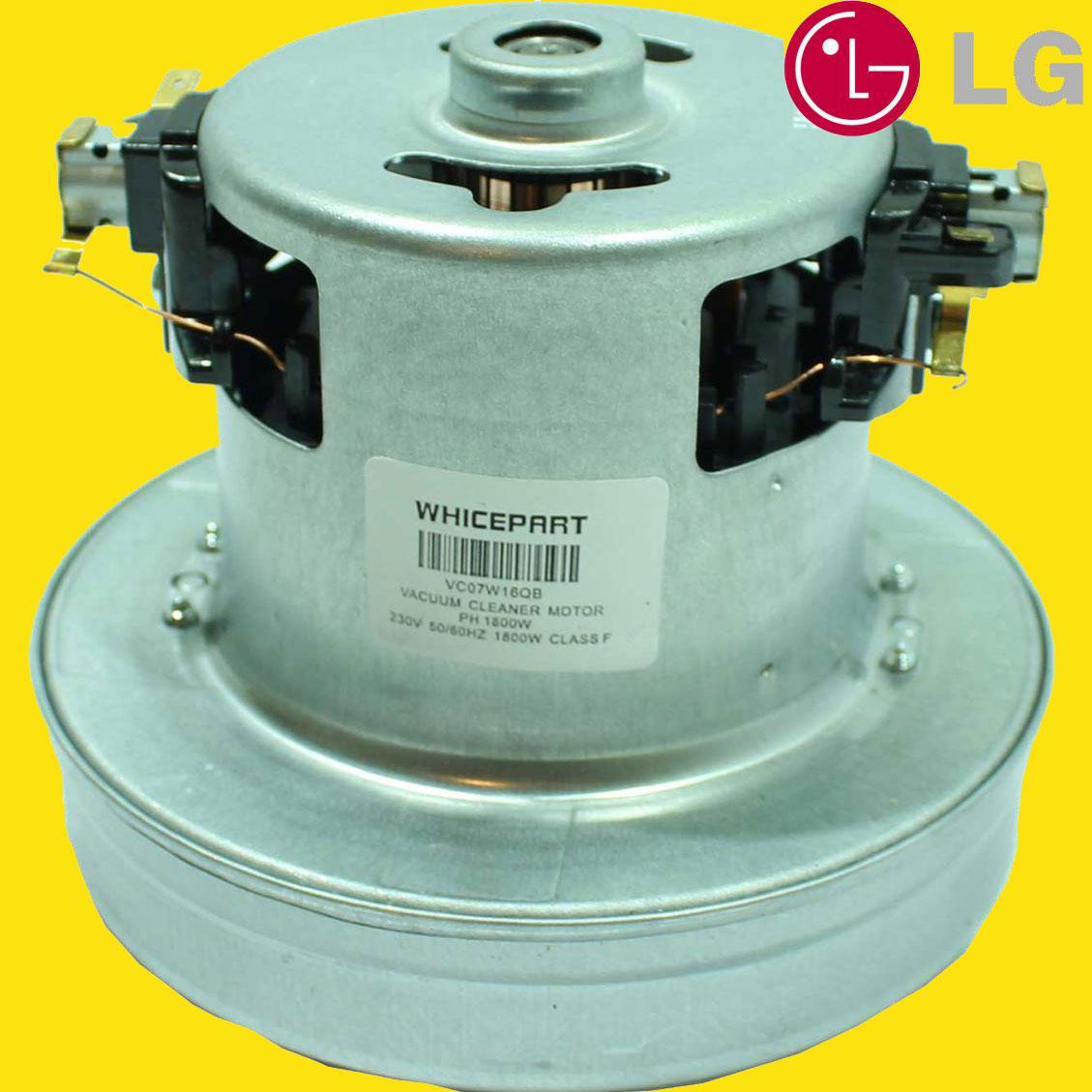 Двигатель для пылесосов LG V1J-PH27 1600W