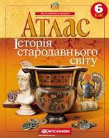 """Атлас """"Історія стародавнього світу"""" 6 класс, Картография"""