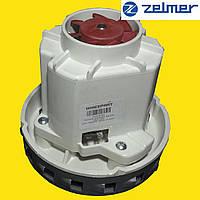 Мотор ZELMER 1350W для пылесоса (H = 128 mm, D = 131 mm)