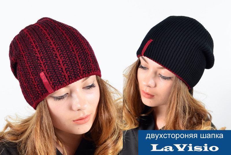 Двухсотронняя женская шапка La Visio