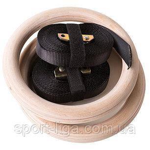 Кольца гимнастические для кроссфита, дерево