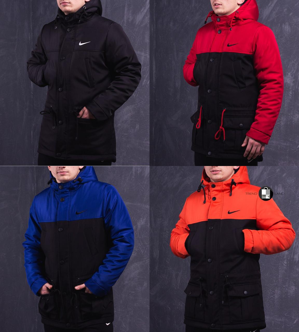 Мужская осенняя куртка парка в стиле Nike 4 цвета в наличии - Интернет- магазин 13fafe0e7dd