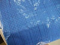 Тент Тарпаулин 10*14 синий 75 г/м2, размер 10х14 м.