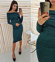 Теплое ангоровое платье со спущенными плечами, цвет - изумруд