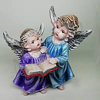 Статуэтка Ангелочки с книгой 20 см
