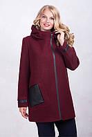 Распродажа!Демисезонное стильное женское пальто с капюшоном, цвет марсала, р.48,50
