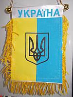 Вымпел Украина