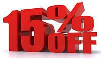 15% скидка на доставку (Новой Почтой)