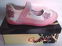Детские Туфли Golf девочка 31-20 см, фото 1