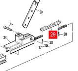 Суппорт цепи привода Spido (PMD0153D.4610), фото 2