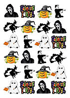 Картинка вафельная Хеллоуин 1