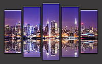 Картина модульная HolstArt Ночной город 4 71*128см 5 модулей арт.HAB-141