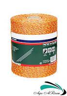 Шнур-плетенка (3-х жильная бечевка) для электропастуха, 1000 м