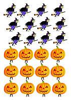 Картинка вафельная Хеллоуин 2