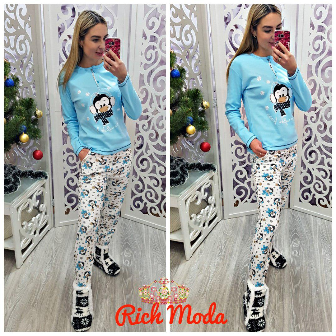 f61ed89460b1a Удобная пижама женская Турция - Интернет-магазин