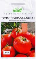 Семена помидора Тропикал Джем F1 20 шт. детерминантный