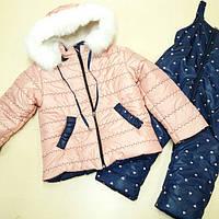 Зимний костюм для девочки сердечки
