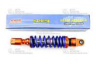 Амортизатор тюнинг Honda DIO 290 мм NDT оранжево-синий