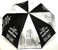 Зонт складной To Live женский арт. 0482, фото 1