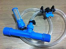 """Инжектор Вентури 3/4"""" комплект для внесения удобрений. Турция"""
