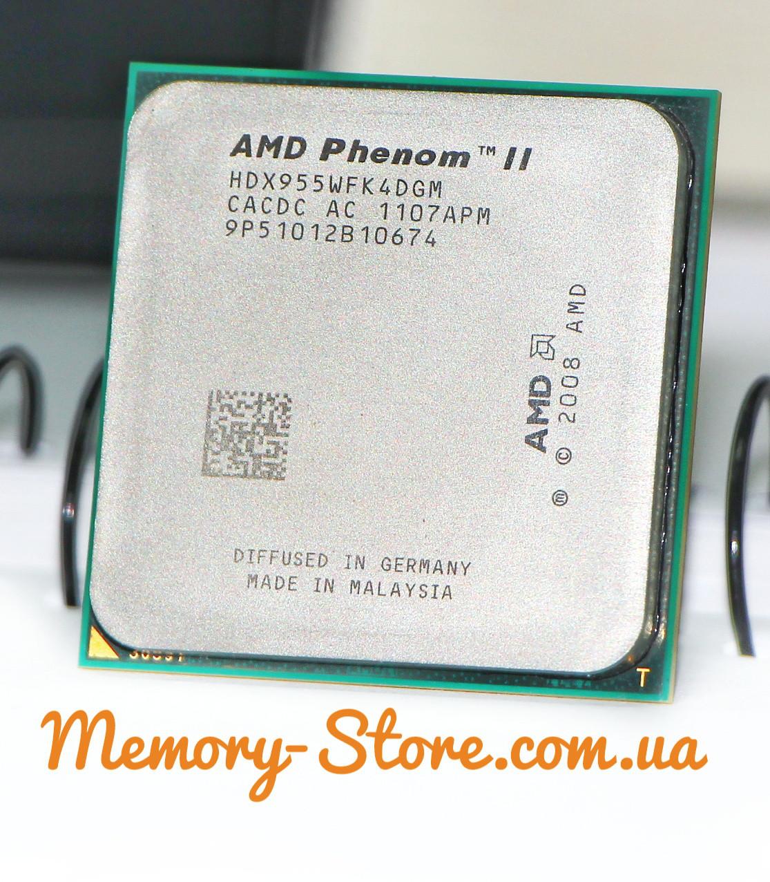 Процессор AMD Phenom II X4 955 3.2GHz 95W, + термопаста GD900