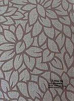 Готовые рулонные шторы 325*1500 Ткань Lotos 79 Коричневый