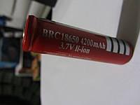 Аккумуляторная батарея UltraFire BRC 18650 4200mAh 3.7V  Li-ion- 4200mA