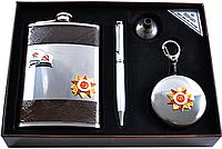Подарочный набор  Moongrass Фляга, ручка, брелок, лейка AL212