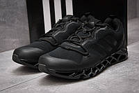 719c8e84 Кроссовки мужские Adidas Terrex, черные (13591), [ 42 (последняя пара)