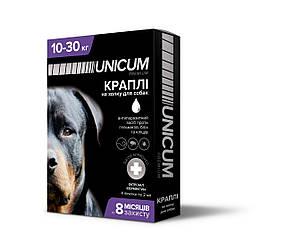 Капли Unicum premium от гельминтов, блох и клещей на холку для собак 10-30 кг