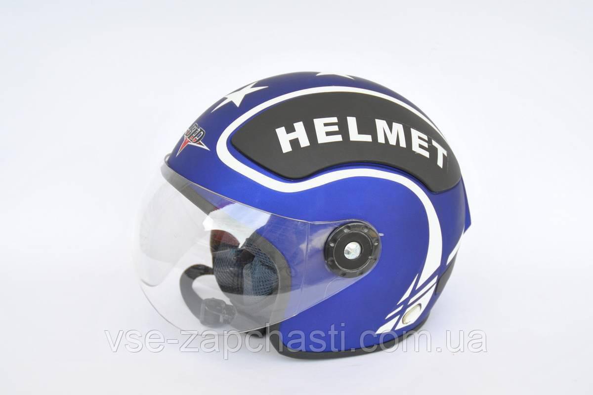 Шлем-полулицевой BLD №-228 синий