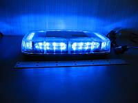 Световая панель мини ,проблесковый маячок  LED - 640 светодиодный   синий