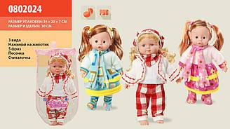 Кукла 080202 в сумке, 5фраз, песенка, считалочка 3 вида