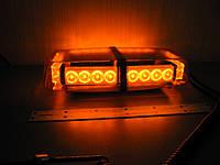 Световая панель мини ,проблесковый маячок  LED - 650 светодиодный  желтый ( оранжевый ) 12В.