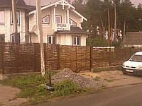 Декоративная изгородь. забор  для дома и дачи  Украинский-тын