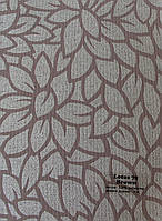 Готовые рулонные шторы 350*1500 Ткань Lotos 79 Коричневый