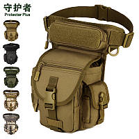 Поясная тактическая сумка (набедренная) Protector Plus k314 Leg-Bag