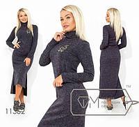 31a77f0b037 Женские платья Батал Фабрика Моды в Одессе. Сравнить цены