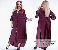 Женское платье батал Армани, фото 1