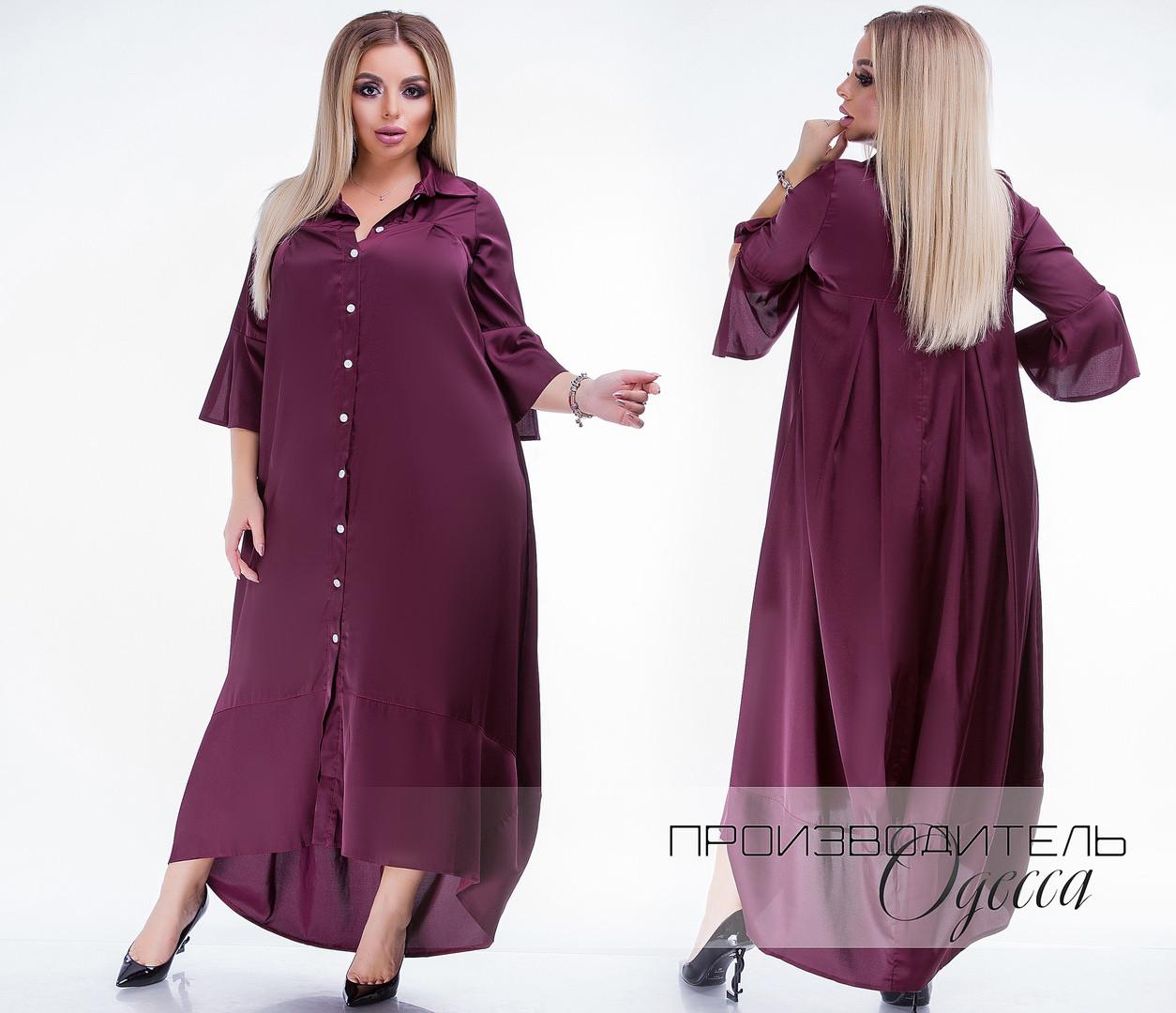 Женское платье батал Армани