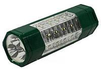 Фонарь аккумуляторный YAJIA YJ-7388 (15 LED)