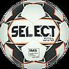Футзальный мяч Select FUTSAL MASTER 2018 size 4 NEW!