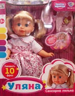 Кукла 2140 Уляна, 34см, 10 фраз, реагирует на акссесуары: кофту, платок