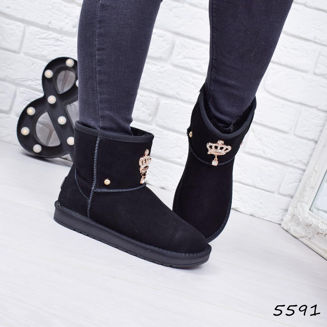 12b95f903 Угги женские Crown черные 5591, зимняя обувь: продажа, цена в Днепре ...